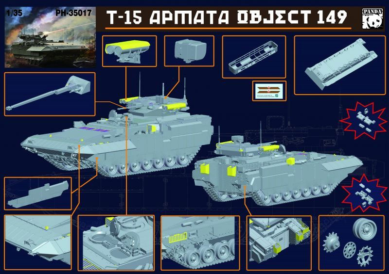 T-15 アルマータ オブイェクト149 歩兵戦闘車プラモデル(パンダホビー1/35 CLASSICAL SCALE SERIESNo.PH35017)商品画像_2