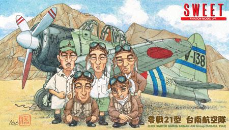 零戦21型 台南航空隊プラモデル(SWEET1/144スケールキットNo.037)商品画像