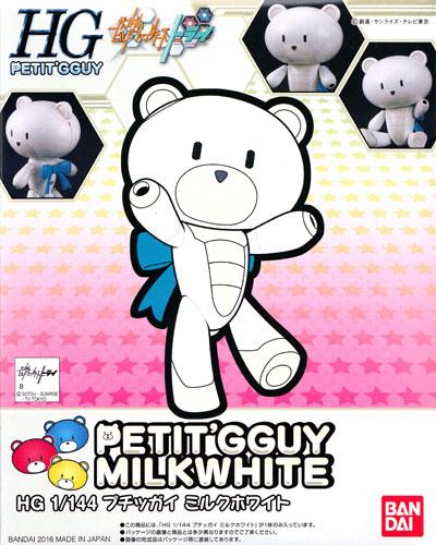 プチッガイ ミルクホワイトプラモデル(バンダイHG プチッガイNo.005)商品画像