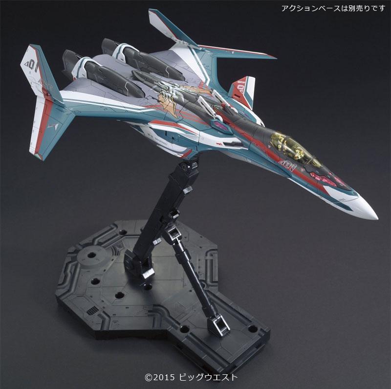 VF-31S ジークフリード (アラド・メルダース機)プラモデル(バンダイマクロスΔ (マクロスデルタ)No.002)商品画像_2