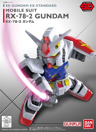 RX-78-2 ガンダムプラモデル(バンダイSDガンダム エクスタンダードNo.001)商品画像