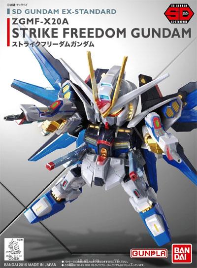 ストライクフリーダムガンダムプラモデル(バンダイSDガンダム エクスタンダードNo.006)商品画像