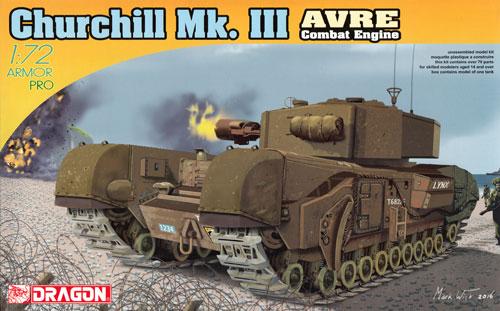 チャーチル Mk.3 AVRE 戦闘工兵車プラモデル(ドラゴン1/72 ARMOR PRO (アーマープロ)No.7327)商品画像
