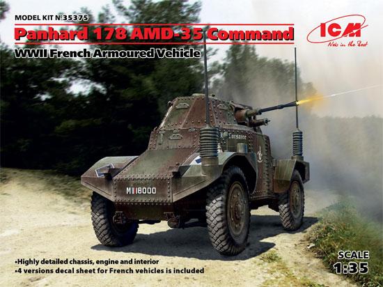 パナール 178 AMD-35 装甲指揮車プラモデル(ICM1/35 ミリタリービークル・フィギュアNo.35375)商品画像