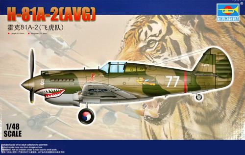 カーチス ホーク H-81A-2 AVGプラモデル(トランペッター1/48 エアクラフト プラモデルNo.05807)商品画像