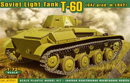 ソビエト T-60 軽戦車 1942年型 GAZ工場製プラモデル(エース1/72 ミリタリーNo.72541)商品画像