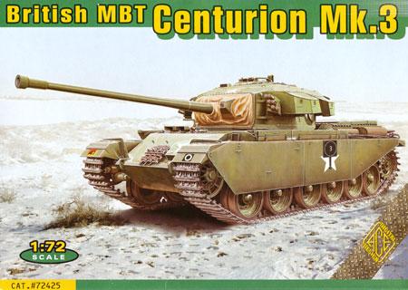 イギリス センチュリオン Mk.3 主力戦車プラモデル(エース1/72 ミリタリーNo.72425)商品画像