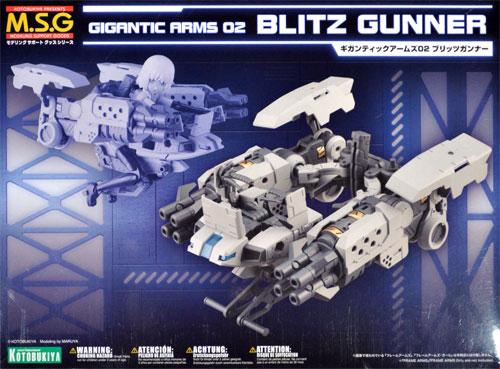 ブリッツガンナープラモデル(コトブキヤギガンティックアームズNo.GT002)商品画像