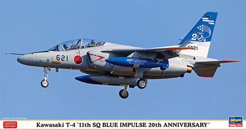 川崎 T-4 11th SQ ブルーインパルス創隊20周年記念プラモデル(ハセガワ1/48 飛行機 限定生産No.07438)商品画像