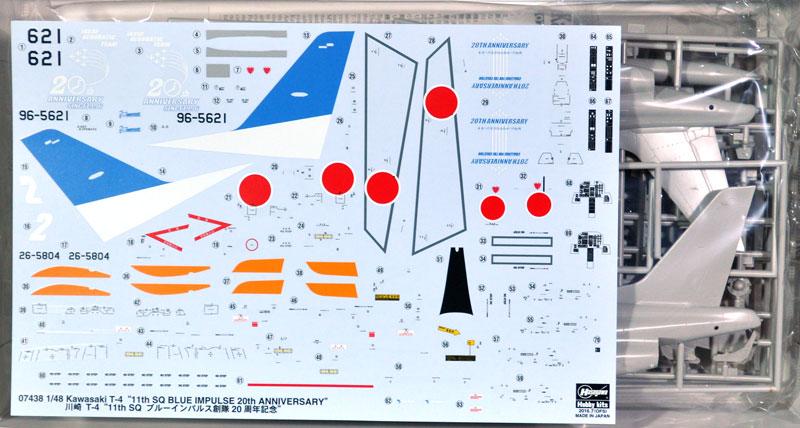 川崎 T-4 11th SQ ブルーインパルス創隊20周年記念プラモデル(ハセガワ1/48 飛行機 限定生産No.07438)商品画像_1