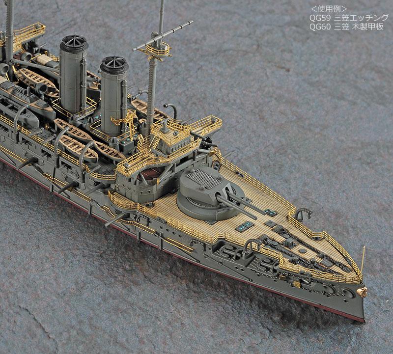 日本海軍 戦艦 三笠 木製甲板木甲板(ハセガワ1/700 QG帯No.QG060)商品画像_3