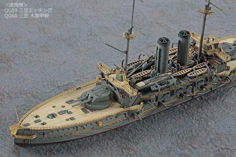 日本海軍 戦艦 三笠 木製甲板木甲板(ハセガワ1/700 QG帯No.QG060)商品画像_4