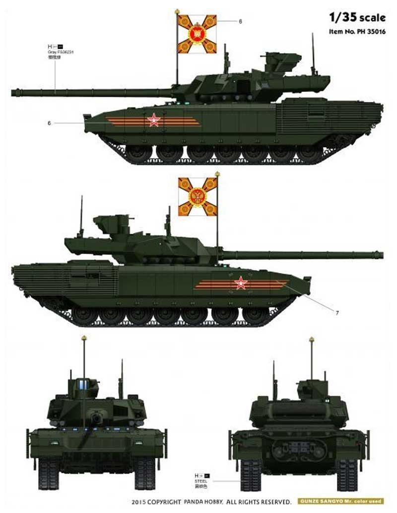 T-14 アルマータ 主力戦車 オブイェクト148プラモデル(パンダホビー1/35 CLASSICAL SCALE SERIESNo.PH35016)商品画像_2