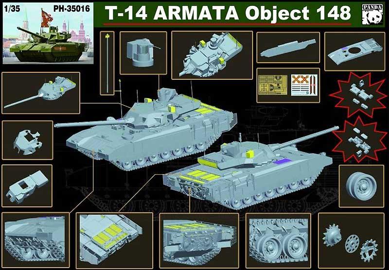 T-14 アルマータ 主力戦車 オブイェクト148プラモデル(パンダホビー1/35 CLASSICAL SCALE SERIESNo.PH35016)商品画像_3