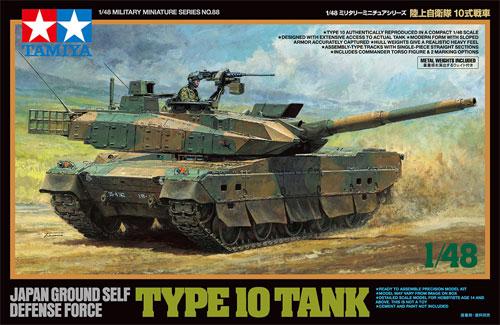 陸上自衛隊 10式戦車プラモデル(タミヤ1/48 ミリタリーミニチュアシリーズNo.088)商品画像