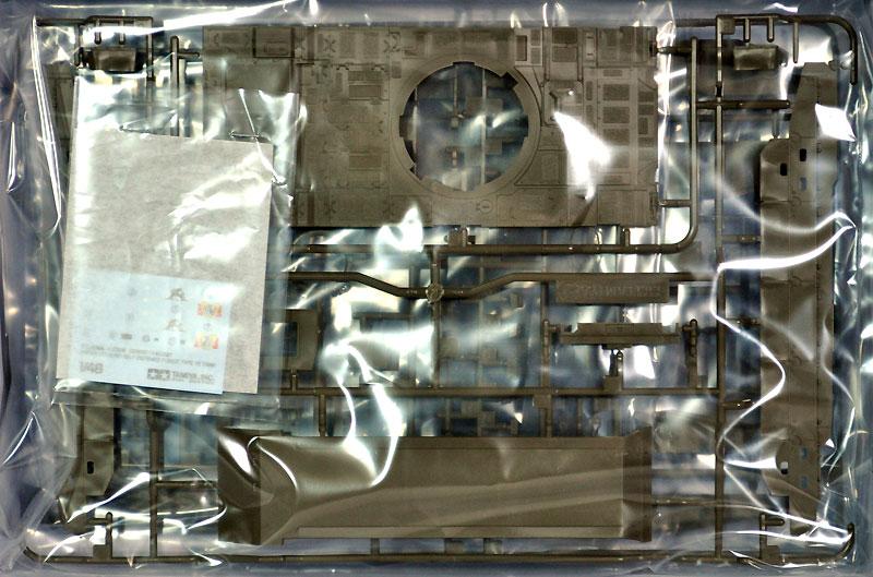 陸上自衛隊 10式戦車プラモデル(タミヤ1/48 ミリタリーミニチュアシリーズNo.088)商品画像_1
