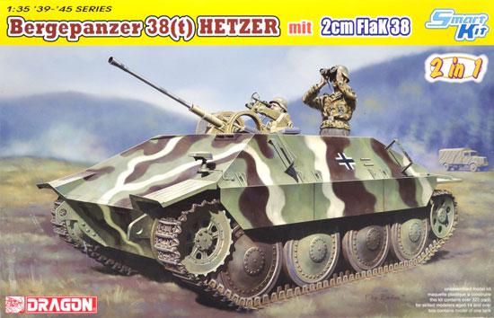 ドイツ ベルゲパンツァー 38(t) ヘッツァー 2cm Flak38搭載型プラモデル(ドラゴン1/35