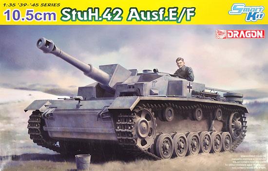 ドイツ 10.5cm 突撃榴弾砲42 E/F型プラモデル(ドラゴン1/35