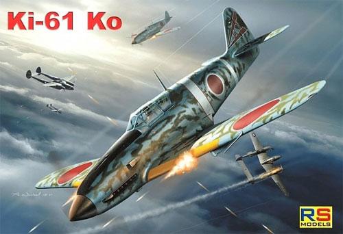 川崎 キ61 飛燕 1型甲プラモデル(RSモデル1/72 エアクラフト プラモデルNo.92200)商品画像