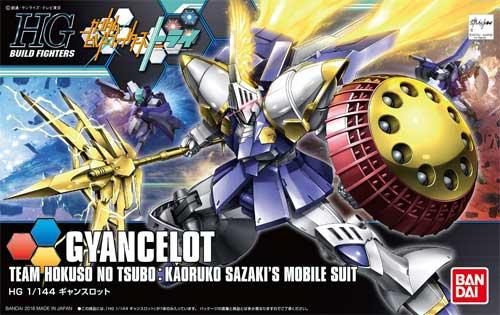 ギャンスロットプラモデル(バンダイHGBF ガンダムビルドファイターズNo.046)商品画像