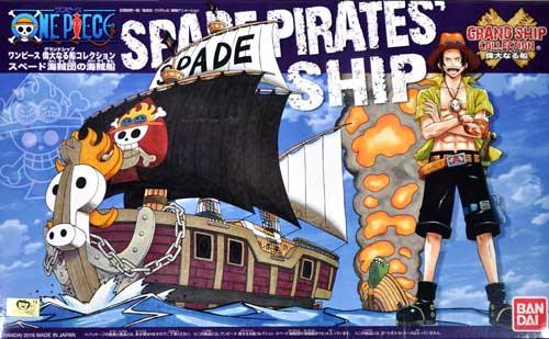 スペード海賊団の海賊船プラモデル(バンダイワンピース 偉大なる船(グランドシップ)コレクションNo.012)商品画像