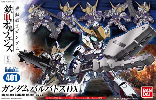 ガンダムバルバトス DXプラモデル(バンダイSDガンダム BB戦士No.401)商品画像
