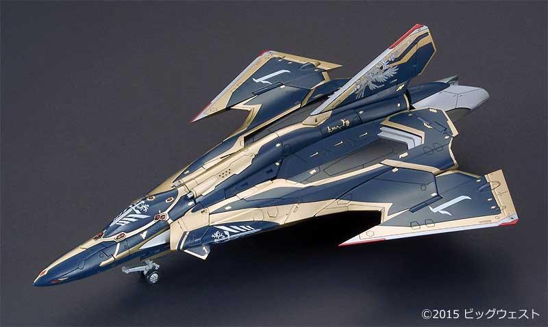Sv-262Hs ドラケン 3 (キース・エアロ・ウィンダミア機)プラモデル(バンダイマクロスΔ (マクロスデルタ)No.003)商品画像_2