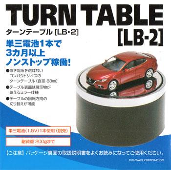 ターンテーブル LB・2ターンテーブル(ウェーブパーソナル ディスプレイ ムービングスタンドNo.TT-061)商品画像