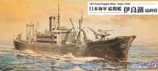 日本海軍 給糧艦 伊良湖 最終時プラモデル(ピットロード1/700 スカイウェーブ W シリーズNo.W186)商品画像