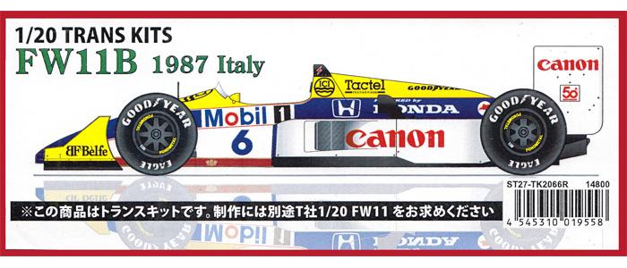 ウイリアムズ FW11B 1987 イタリアGP (トランスキット)レジン(スタジオ27F-1 トランスキットNo.TK2066R)商品画像