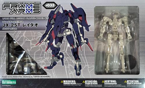 JX-25T レイダオプラモデル(コトブキヤフレームアームズ (FRAME ARMS)No.#033)商品画像