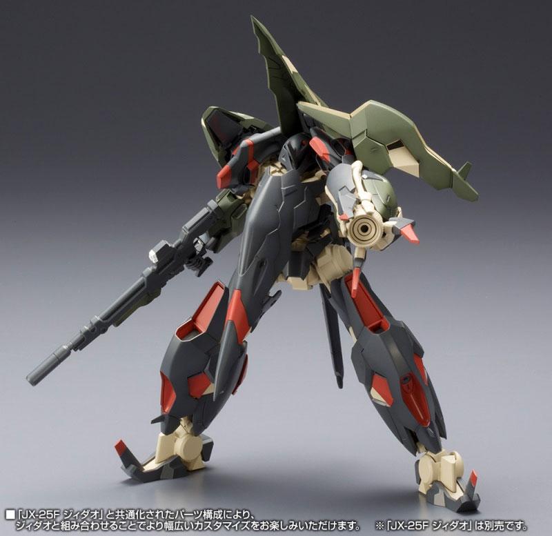 JX-25T レイダオプラモデル(コトブキヤフレームアームズ (FRAME ARMS)No.#033)商品画像_3