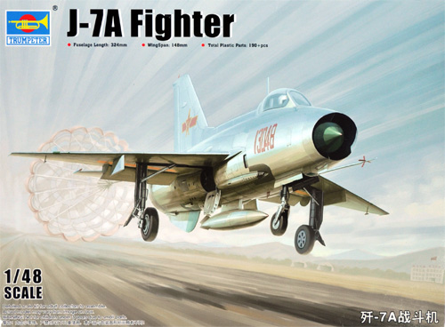 中国空軍 J-7A 多用途戦闘機プラモデル(トランペッター1/48 エアクラフト プラモデルNo.02859)商品画像
