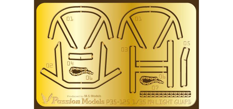 M4A3シリーズ ライトガード エッチングセット (2枚入)エッチング(パッションモデルズ1/35 シリーズNo.P35-125)商品画像_1
