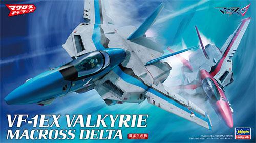 VF-1EX バルキリー マクロスΔプラモデル(ハセガワ1/72 マクロスシリーズNo.65833)商品画像