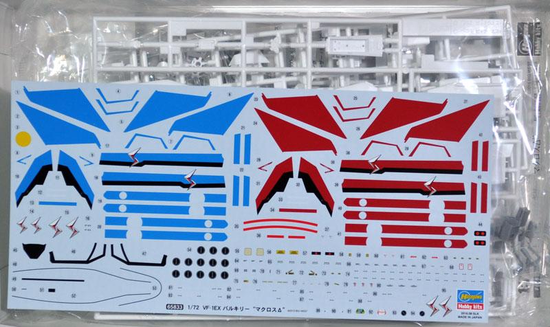 VF-1EX バルキリー マクロスΔプラモデル(ハセガワ1/72 マクロスシリーズNo.65833)商品画像_1
