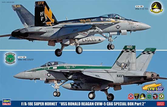 F/A-18E スーパーホーネット USS ロナルド レーガン CVW-5 CAG スペシャルパック Part 2プラモデル(ハセガワ1/72 飛行機 限定生産No.SP343)商品画像