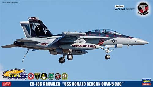 EA-18G グラウラー USS ロナルド レーガン CVW-5 CAGプラモデル(ハセガワ1/72 飛行機 限定生産No.SP344)商品画像