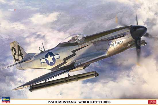 P-51D ムスタング w/ロケットチューブプラモデル(ハセガワ1/32 飛行機 限定生産No.08244)商品画像