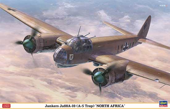 ユンカース Ju88A-10 (A-5 Trop) 北アフリカプラモデル(ハセガワ1/48 飛行機 限定生産No.07440)商品画像