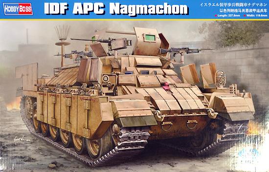 イスラエル 装甲歩兵戦闘車 ナグマホンプラモデル(ホビーボス1/35 ファイティングビークル シリーズNo.83871)商品画像