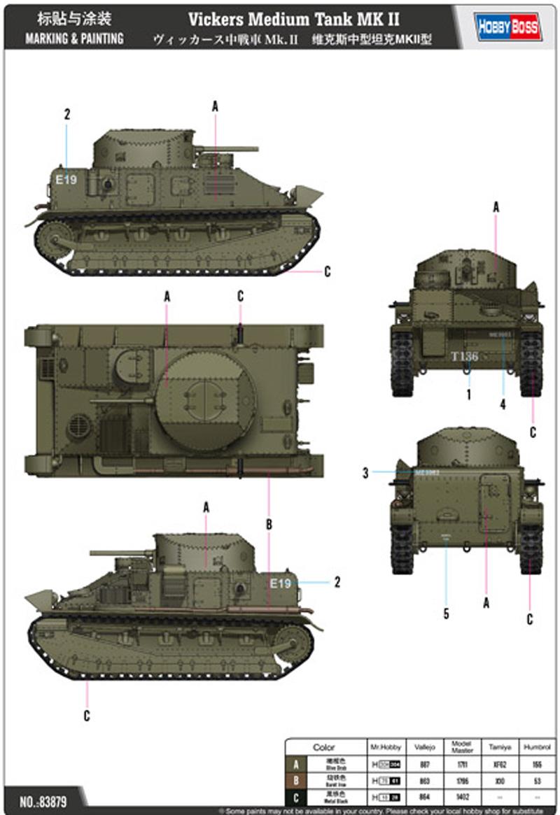 ヴィッカース 中戦車 Mk.2プラモデル(ホビーボス1/35 ファイティングビークル シリーズNo.83879)商品画像_1