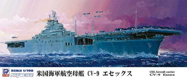米国海軍 航空母艦 CV-9 エセックスプラモデル(ピットロード1/700 スカイウェーブ W シリーズNo.W185)商品画像