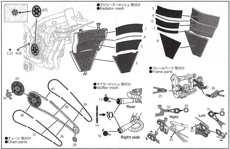 ホンダ RC213V 2014 アップグレードパーツエッチング(スタジオ27バイク グレードアップパーツNo.FP1216)商品画像_2