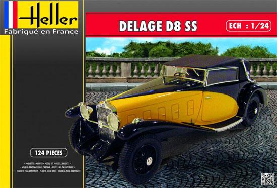ドラージュ D8 SSプラモデル(エレール1/24 カーモデルNo.800720)商品画像