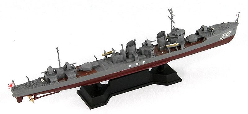日本海軍 駆逐艦 弥生プラモデル(ピットロード1/700 スカイウェーブ W シリーズNo.SPW047)商品画像_2