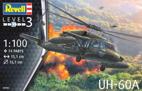 UH-60A ブラックホークプラモデル(レベルプラスチックモデルNo.04984)商品画像