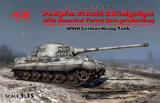 Pz.Kpfw.6 Ausf.B ケーニッヒス・ティーガー ヘンシェル砲塔 後期型プラモデル(ICM1/35 ミリタリービークル・フィギュアNo.35363)商品画像