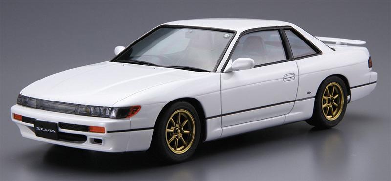 ニッサン PS13 シルビア K's '91プラモデル(アオシマ1/24 ザ・モデルカーNo.旧013)商品画像_2