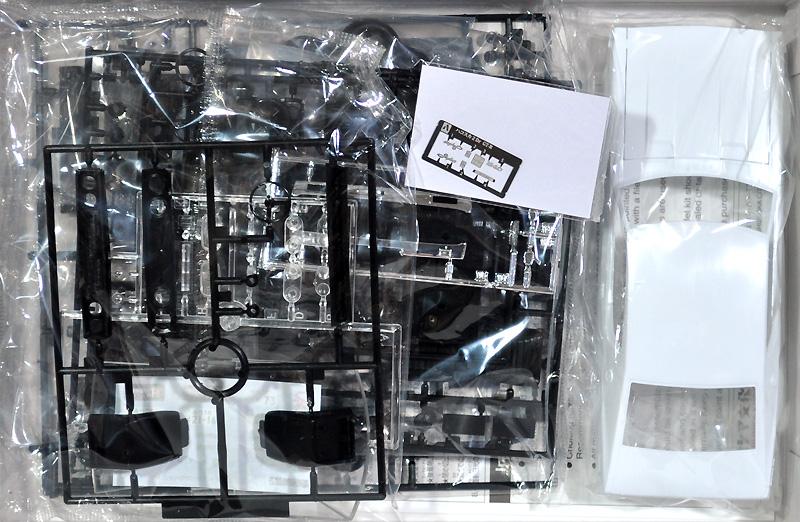 ニッサン KPGC110 スカイライン HT2000GT-R '73プラモデル(アオシマ1/24 ザ・モデルカーNo.015)商品画像_1